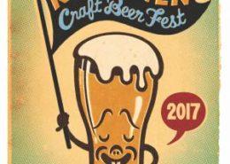 New Haven Craft Beer Festival