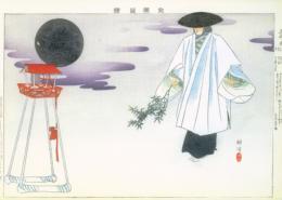 Woodblock Prints Tsukioka Kōgy